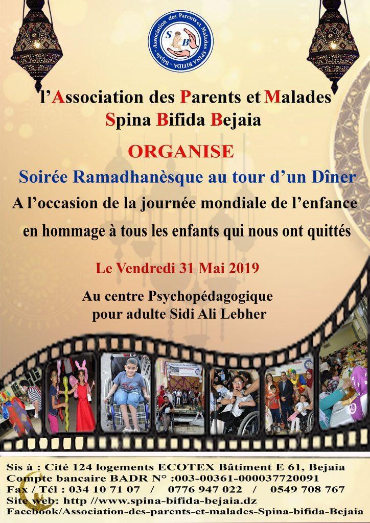 soiree-ramadanesque-31-mais-2019