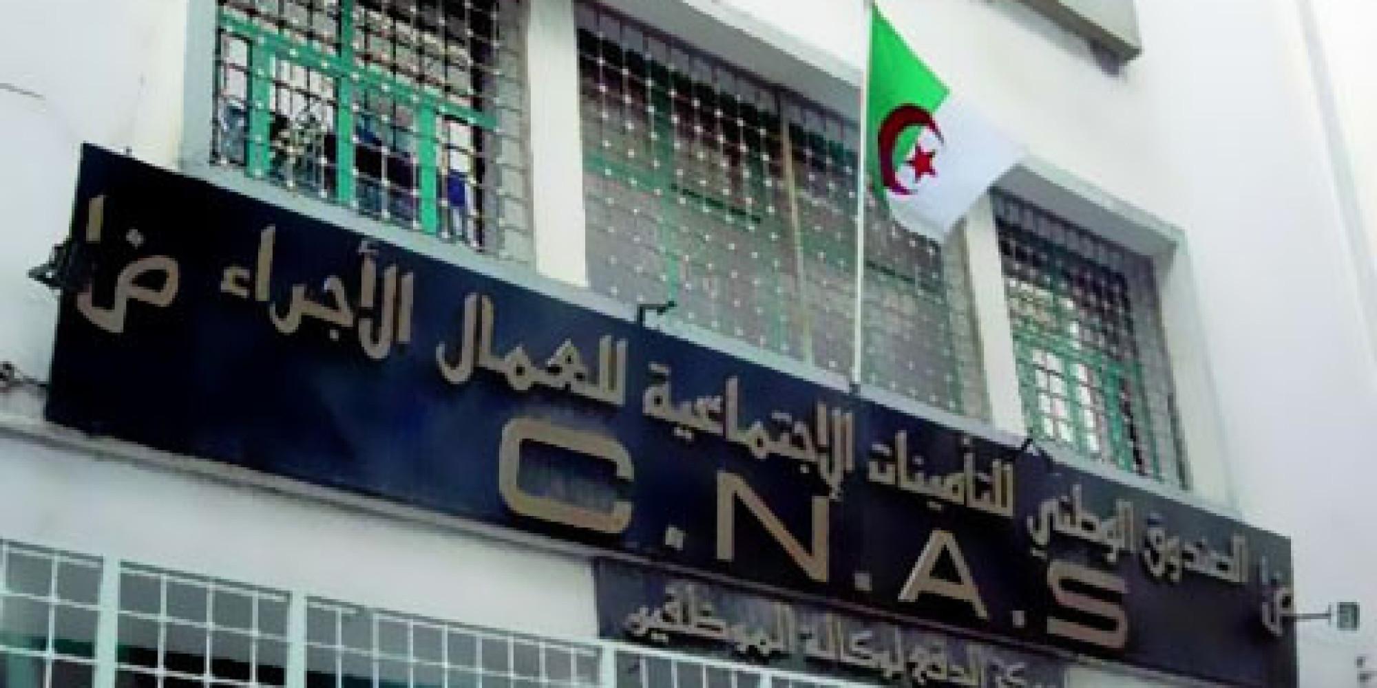 La scandaleuse décision des médecins de la Cnas
